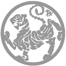 Shotokan Tiger Logo